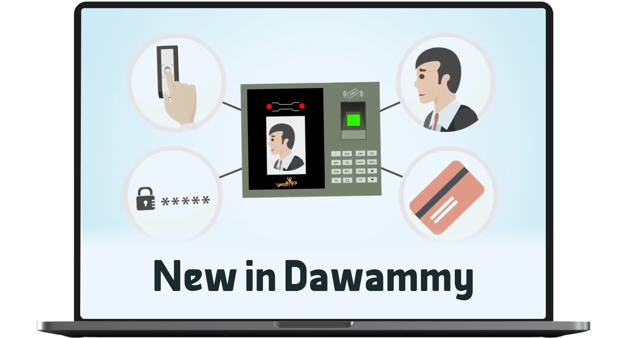 dawammy software